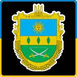 Герб - Літинський район