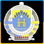 Герб - Підгаєцький район