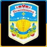 Герб - Семенівський район